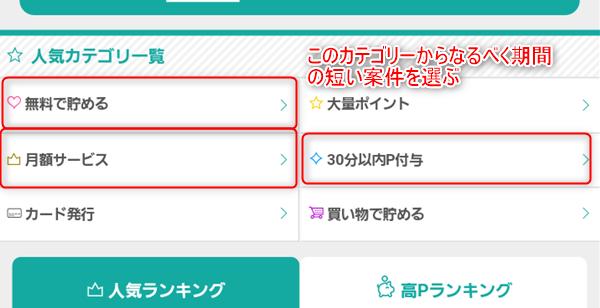 f:id:mizuhosakura555:20180406113529p:plain
