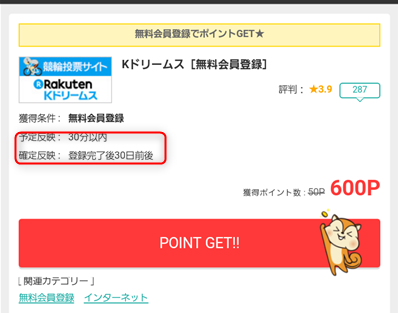 f:id:mizuhosakura555:20180406114501p:plain