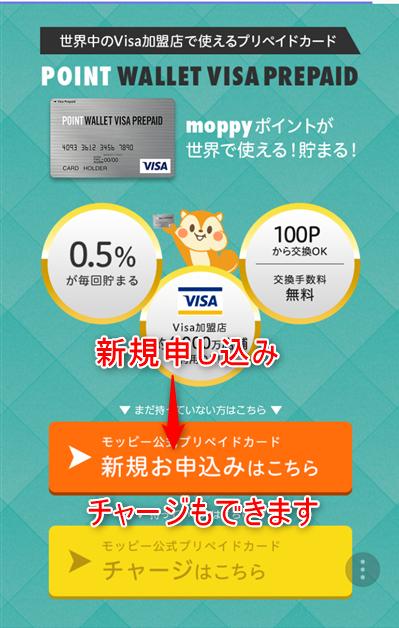 f:id:mizuhosakura555:20180406133249p:plain