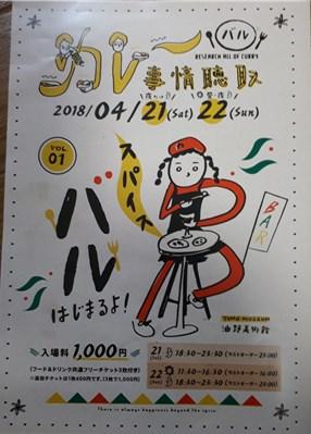 f:id:mizuhosakura555:20180407092823j:plain
