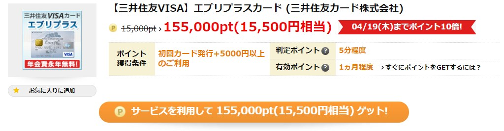 f:id:mizuhosakura555:20180418184923j:plain