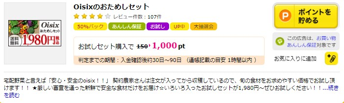 f:id:mizuhosakura555:20180421172327j:plain