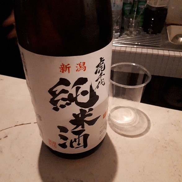 f:id:mizuhosakura555:20180423173147j:plain