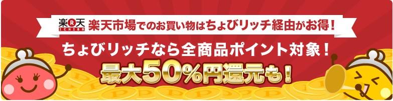 f:id:mizuhosakura555:20180424104615j:plain