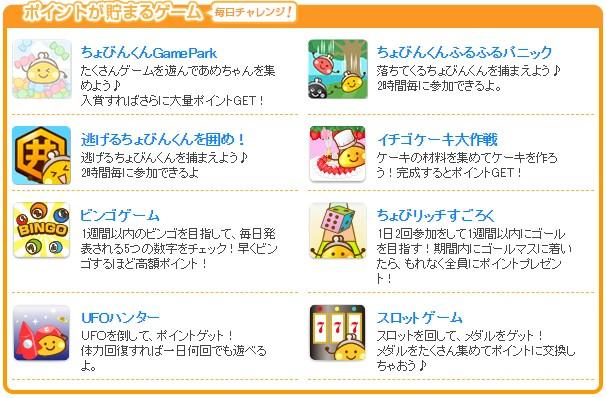 f:id:mizuhosakura555:20180424105352j:plain