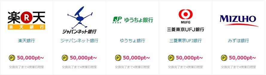 f:id:mizuhosakura555:20180425222113j:plain