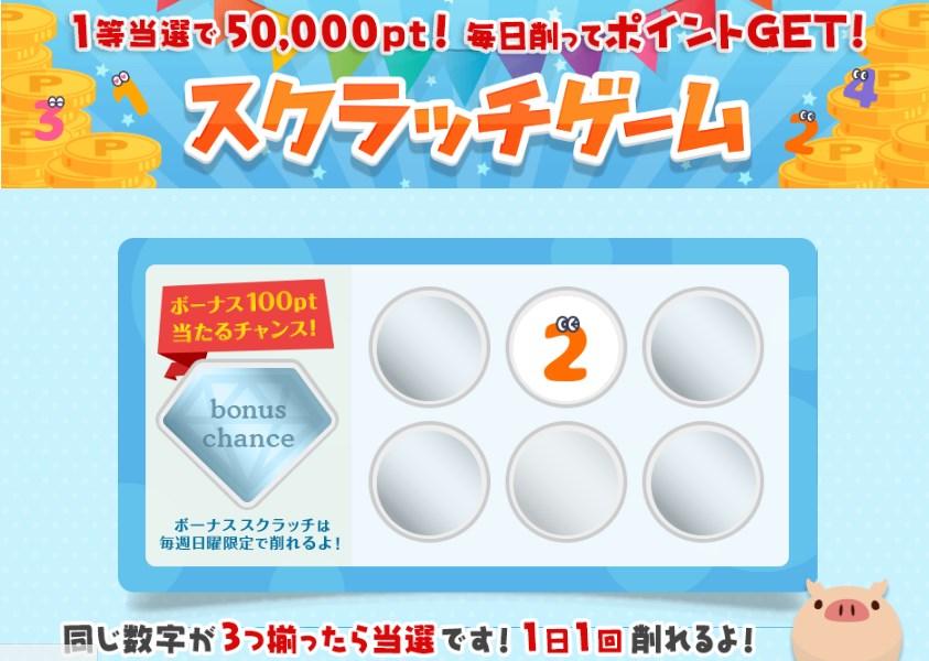 f:id:mizuhosakura555:20180425225937j:plain