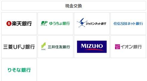 f:id:mizuhosakura555:20180502135426j:plain