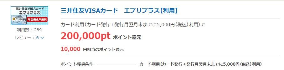 f:id:mizuhosakura555:20180502152949j:plain
