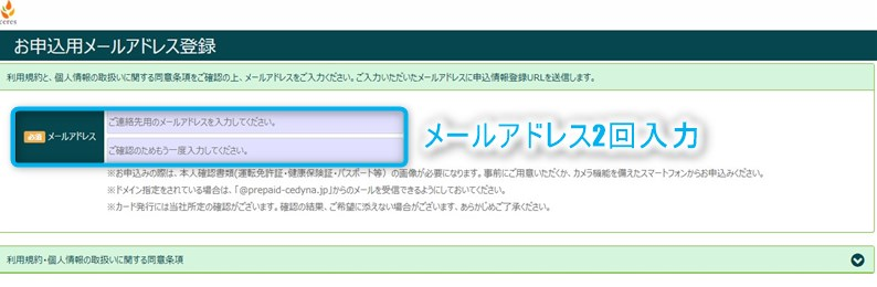 f:id:mizuhosakura555:20180509100347j:plain