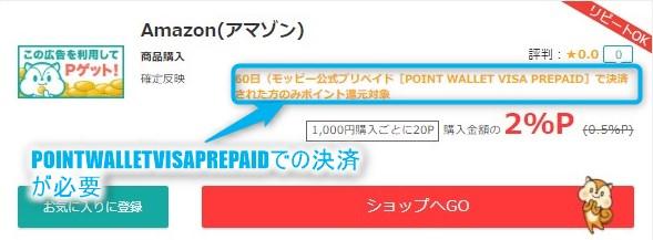 f:id:mizuhosakura555:20180509100926j:plain