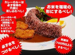 f:id:mizuhosakura555:20180511185148j:plain