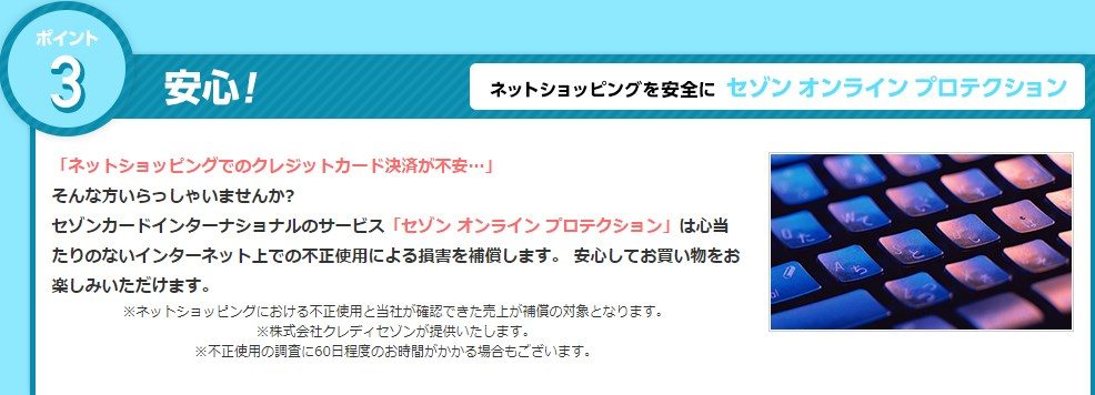 f:id:mizuhosakura555:20180513111924j:plain
