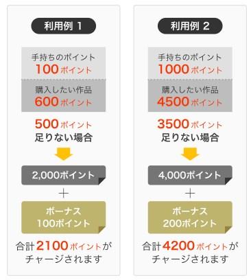 f:id:mizuhosakura555:20180715225612j:plain