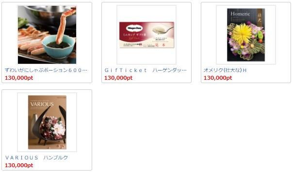 f:id:mizuhosakura555:20180727003429j:plain