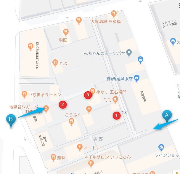 f:id:mizuhosakura555:20180731203020j:plain