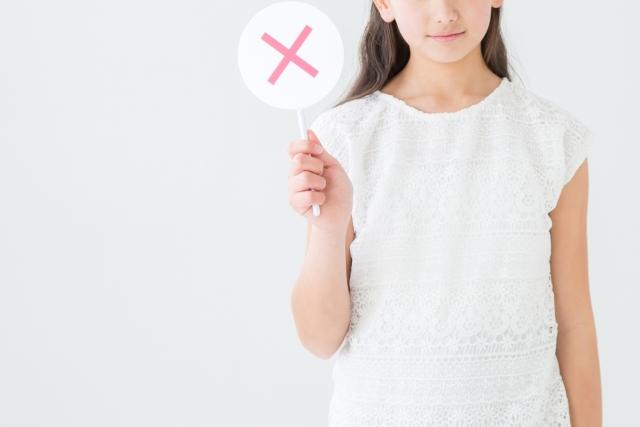 f:id:mizuhosakura555:20180802163456j:plain