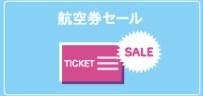 f:id:mizuhosakura555:20180812062219j:plain