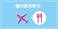 f:id:mizuhosakura555:20180812062302j:plain