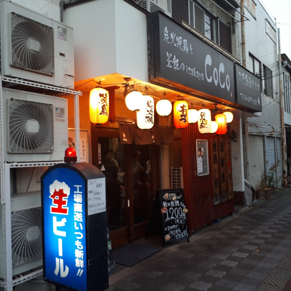 f:id:mizuhosakura555:20180812105227j:plain