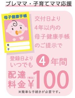 f:id:mizuhosakura555:20180812153348j:plain
