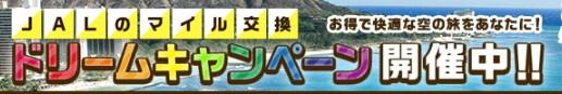 f:id:mizuhosakura555:20180908115528j:plain