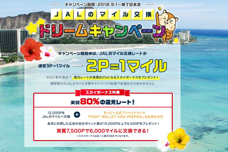 f:id:mizuhosakura555:20180908120530j:plain