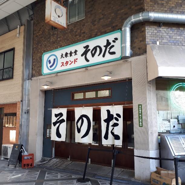 f:id:mizuhosakura555:20180909004948j:plain