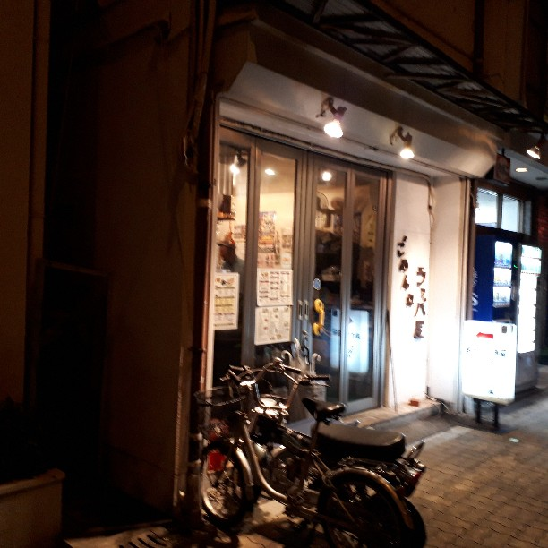 f:id:mizuhosakura555:20180913001950j:plain