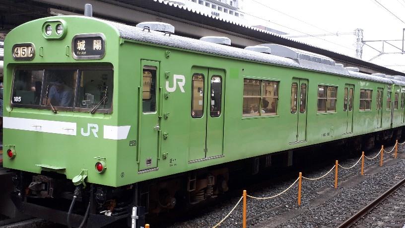 f:id:mizuhosakura555:20180930155154j:plain