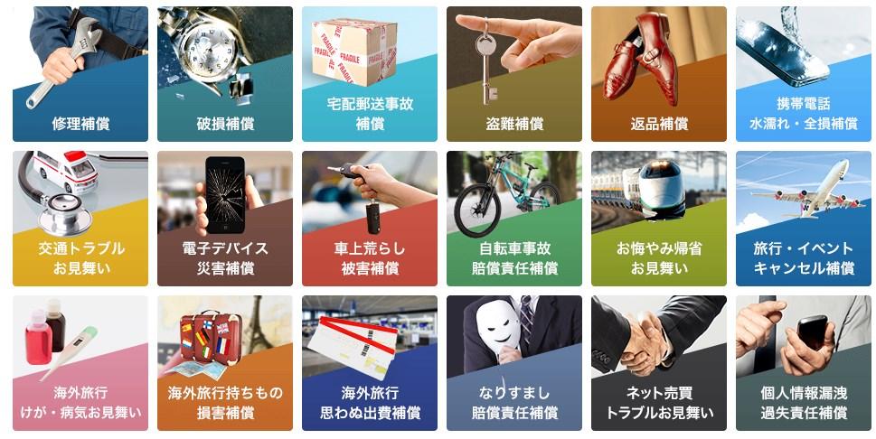 f:id:mizuhosakura555:20181002100421j:plain