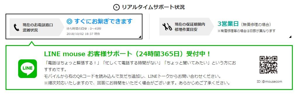 f:id:mizuhosakura555:20181002183959j:plain
