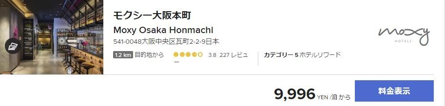 f:id:mizuhosakura555:20181018103847j:plain