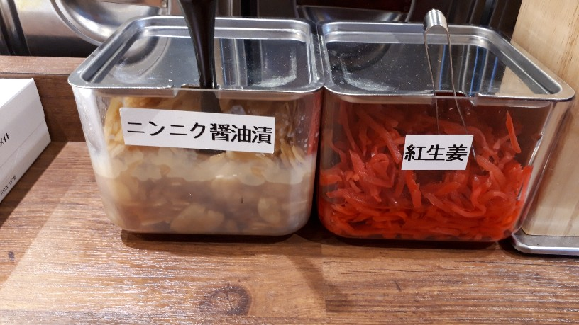 f:id:mizuhosakura555:20181026152933j:plain