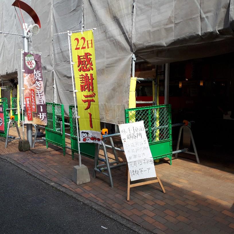 f:id:mizuhosakura555:20181026153132j:plain