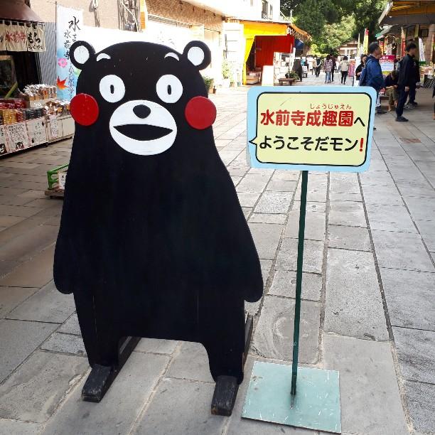 f:id:mizuhosakura555:20181026174049j:plain