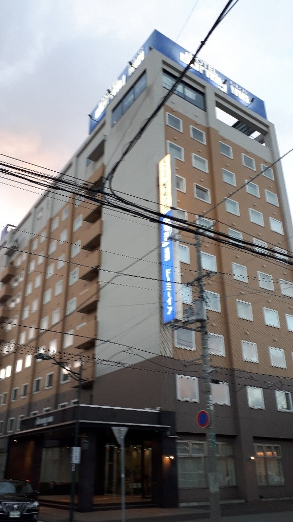 f:id:mizuhosakura555:20181027173515j:plain