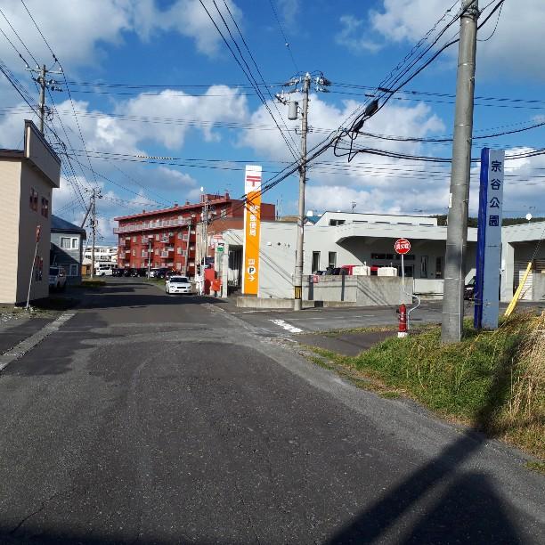 f:id:mizuhosakura555:20181027215012j:plain