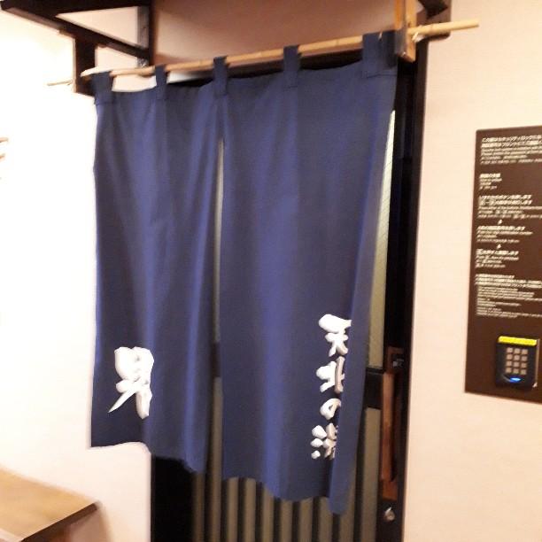 f:id:mizuhosakura555:20181029102357j:plain