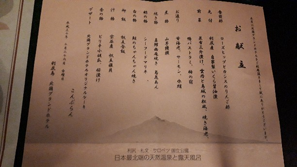 f:id:mizuhosakura555:20181107095619j:plain