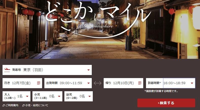f:id:mizuhosakura555:20181108094240j:plain