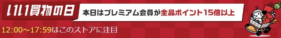 f:id:mizuhosakura555:20181111134140j:plain