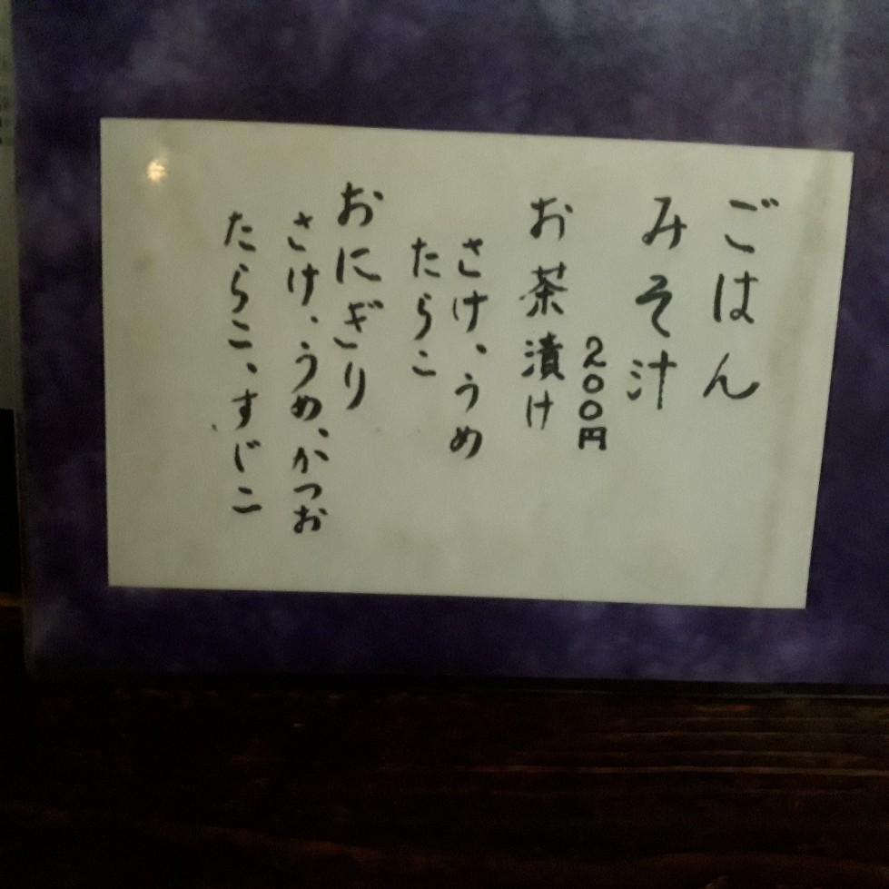 f:id:mizuhosakura555:20181118205233j:plain
