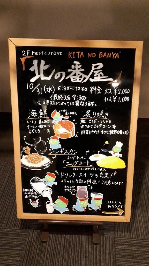 f:id:mizuhosakura555:20181123002237j:plain