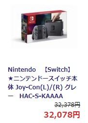 f:id:mizuhosakura555:20181220145955p:plain