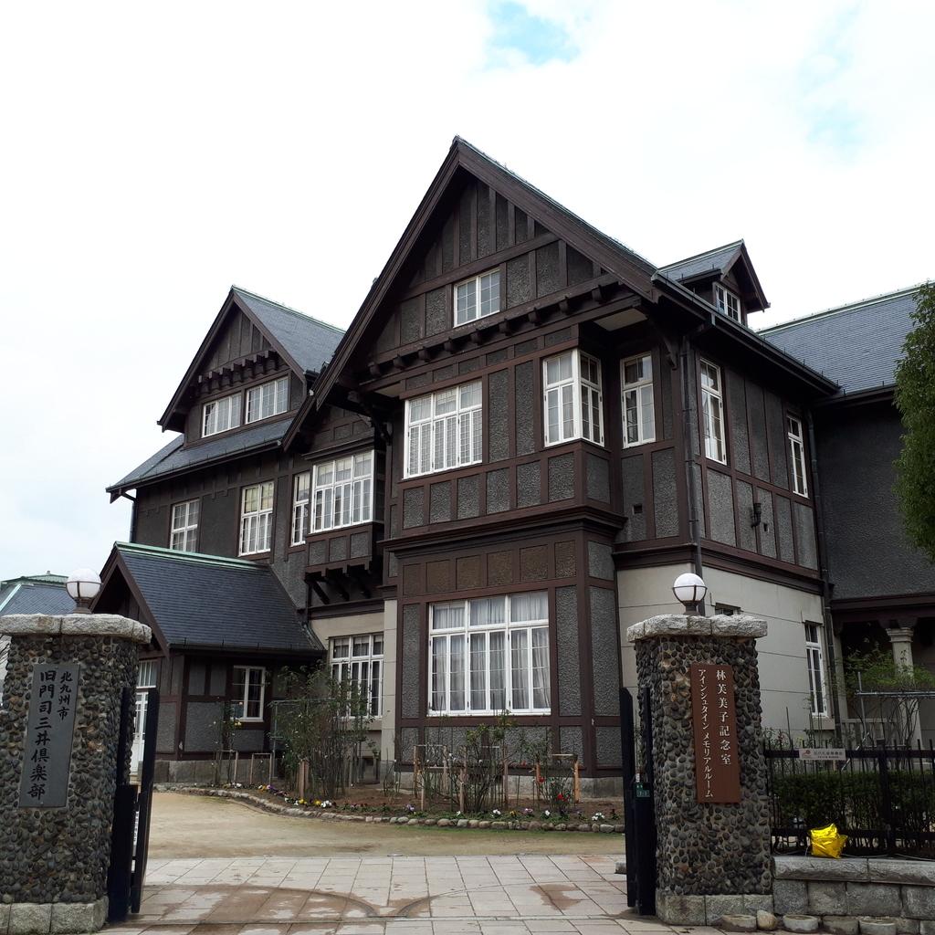 f:id:mizuhosakura555:20181226135215j:plain