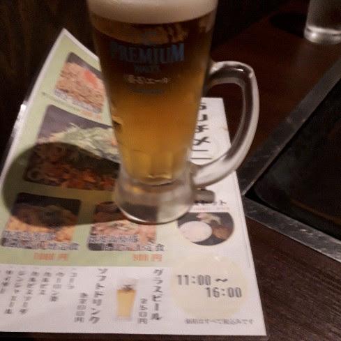 ランチビールのプレミアムモルツ香るエールは250円