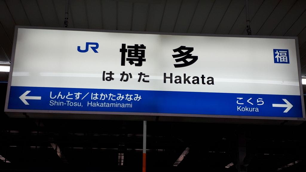 f:id:mizuhosakura555:20190101151607j:plain