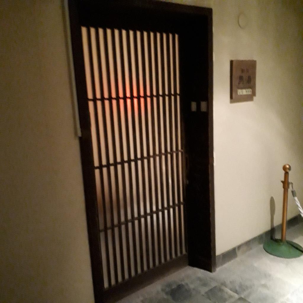 シェラトン・グランデ・オーシャンリゾート 松泉宮 新月