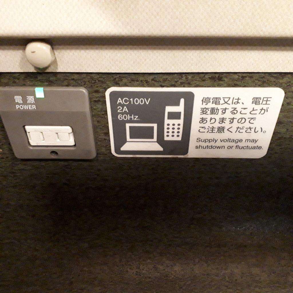 新幹線 みずほ号 さくら号 N700系7000番台、8000番台 自由席 コンセント